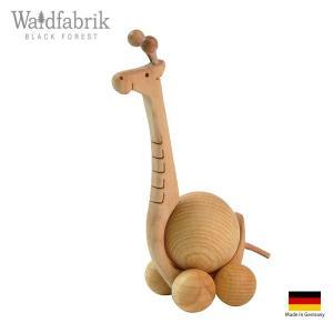 木製雑貨 置物 ヴァルトファブリック社 Waldfabrik ころころ アニマル キリン p-s