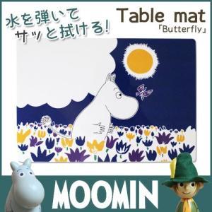 ムーミン テーブルマット / Moomin Butterfly ( バタフライ )|p-s