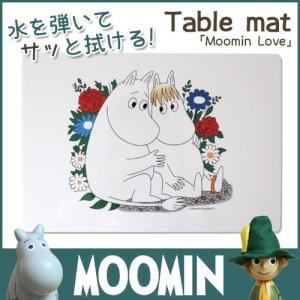 ムーミン テーブルマット / Moomin Love ( ムーミン ラブ )|p-s