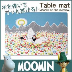 ムーミン テーブルマット / Moomin on the Meadow  ( ムーミン オン ザ メドウ )|p-s