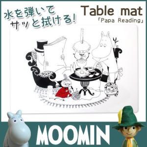 ムーミン テーブルマット / Papa Reading ( パパ リーディング )|p-s