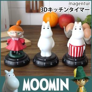 ムーミン 3D キッチンタイマー 全3種|p-s