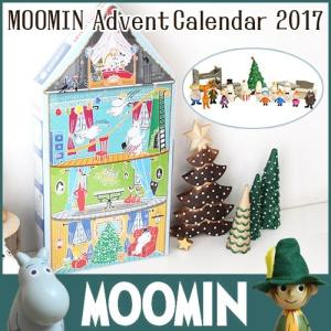 【 数量限定 】 MOOMIN ( ムーミン ) アドベント カレンダー 2017年版 ( クリスマス ) p-s