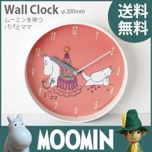 MOOMIN ( ムーミン ) ウォール クロック 壁掛け 時計 「 ムーミンを待つパパとママ 」  ( ムーミンタイムピーシーズ )|p-s
