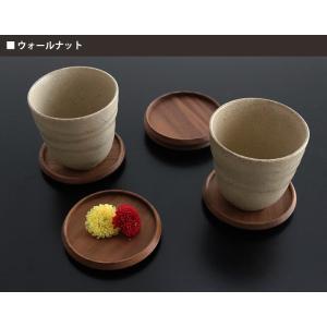 メール便 可 コースター 木製 日本製 Museo ミュゼオ 小 φ88  単品 全5種類|p-s|03