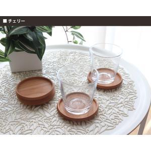 メール便 可 コースター 木製 日本製 Museo ミュゼオ 小 φ88  単品 全5種類|p-s|06