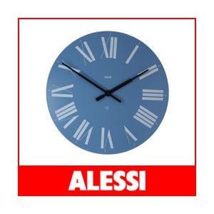 ALESSI アレッシィ Firenze フィレンツェ 掛け時計/ライトブルー|p-s