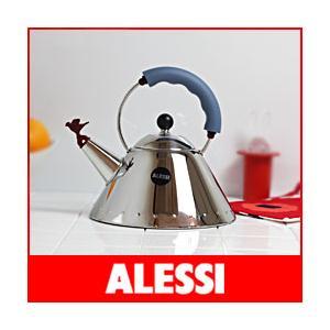 笛吹きケトル ALESSI  アレッシィ バードケトル やかん / ブルー|p-s