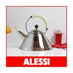笛吹きケトル ALESSI  アレッシィ バードケトル やかん ホワイト|p-s