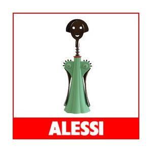 ALESSI  アレッシィ  ANNA G  アンナ G. ワインオープナー  グリーン|p-s