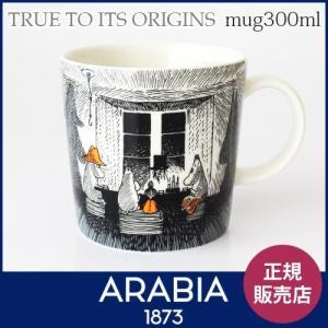 アラビア ムーミン マグ 300ml / TRUE TO ITS ORIGINS|p-s