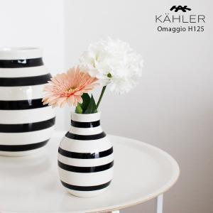 花瓶 KAHLER ケーラー OMAGGIO オマジオ フラワーベース Sサイズ H125 ブラック|p-s
