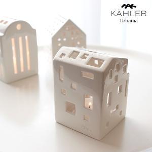 キャンドルホルダー KAHLER ケーラー URBANIA アーバニア ティーライトハウス モダンハウス Moderna|p-s