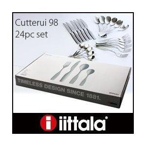 イッタラ チッテリオ Citterio 98 カトラリー 24ピースセット p-s