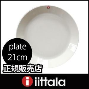 イッタラ ティーマ プレート 21cm ホワイト p-s