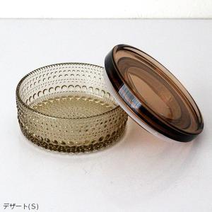 イッタラ カステヘルミ ジャー Jar 全2色 / S サイズ|p-s|03