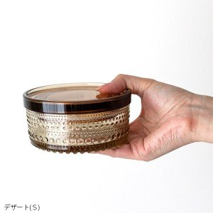 イッタラ カステヘルミ ジャー Jar 全2色 / S サイズ|p-s|06