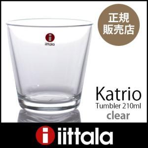 イッタラ カルティオ タンブラー 210ml  単品 クリア p-s
