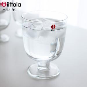 イッタラ グラス レンピ iittala Lempi ワイングラス 人気 ステムグラス  ■サイズ:...