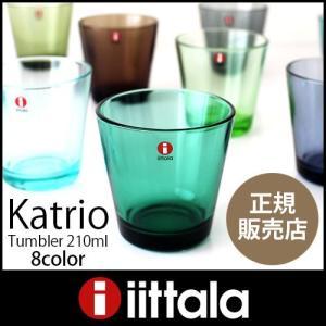 北欧 フィンランド グラス コップ ガラス ジュース お茶 ビールグラスにも プレゼントにも最適  ...