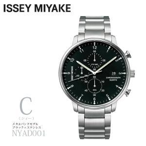 ISSEY MIYAKE 腕時計 「C/シィー」  NYAD001  メタルバンドモデル ブラック×ステンレス p-s