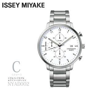 ISSEY MIYAKE 腕時計 「C/シィー」 NYAD002  メタルバンドモデル ホワイト×ステンレス p-s