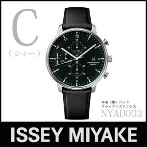 ISSEY MIYAKE 腕時計 「C/シィー」  NYAD003  本革(黒)バンドモデル / ブラック×ステンレス p-s