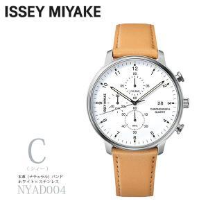 腕時計 ISSEY MIYAKE C シィー NYAD004  本革 ナチュラル バンドモデル ホワイト×ステンレス|p-s