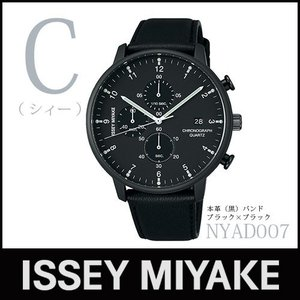 ISSEY MIYAKE 腕時計 「C/シィー」 NYAD007  本革(黒)バンドモデル / ブラック×ブラック p-s