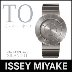 腕時計 ISSEY MIYAKE TO SILAN001 メタルバンドモデル シルバー|p-s
