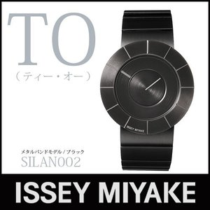 ISSEY MIYAKE 腕時計 TO SILAN002 メ...
