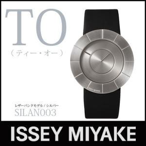 腕時計 ISSEY MIYAKE TO SILAN003 レザーバンドモデル シルバー|p-s