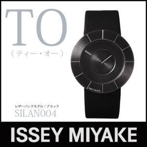 ISSEY MIYAKE 腕時計 TO SILAN004  レザーバンドモデル ブラック p-s