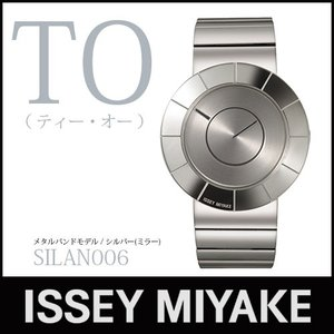 ISSEY MIYAKE 腕時計 TO SILAN006 メタルバンド モデル 腕時計 p-s
