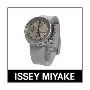 ISSEY MIYAKE 腕時計 TRAPEZOID AL トラペゾイド アルミニウム SILAT004 ポリウレタンバンドモデル シルバー p-s