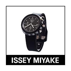 ISSEY MIYAKE 腕時計 TRAPEZOID AL トラペゾイド アルミニウム SILAT005 ポリウレタンバンドモデル ブラック p-s