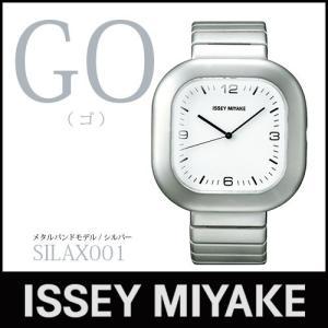ISSEY MIYAKE 腕時計 「GO /ゴー」 SILAX001 メタルバンド シルバー p-s