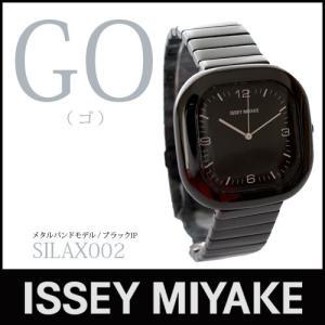 ISSEY MIYAKE 腕時計 「GO / ゴー」 SILAX002 メタルバンド ブラック p-s
