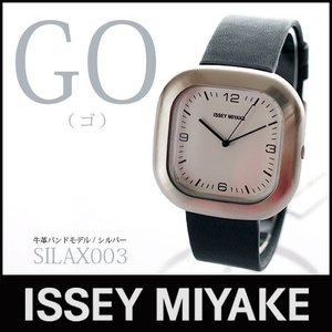 ISSEY MIYAKE 腕時計 「GO / ゴー」 SILAX003 牛革バンド シルバー p-s