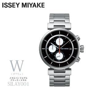 ISSEY MIYAKE 腕時計  「W/ダブリュ」 SILAY001  メタルバンドモデル / ブラック×メタル p-s