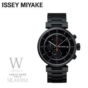 ISSEY MIYAKE 腕時計  「W/ダブリュ」 SILAY002  メタルバンドモデル / ブラック p-s