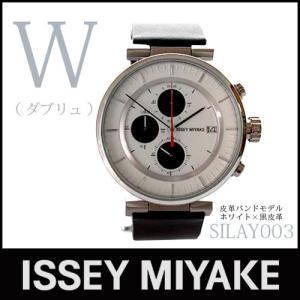 ISSEY MIYAKE 腕時計  「W/ダブリュ」 SILAY003  皮革バンドモデル / ホワイト×黒皮革 p-s
