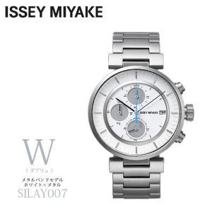 ISSEY MIYAKE 腕時計  「W/ダブリュ」SILAY007  メタルバンドモデル / ホワイト×メタル p-s