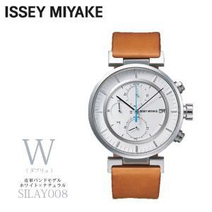 ISSEY MIYAKE 腕時計 「W/ダブリュ」 SILAY008  皮革バンドモデル / ホワイト×ナチュラル皮革 p-s