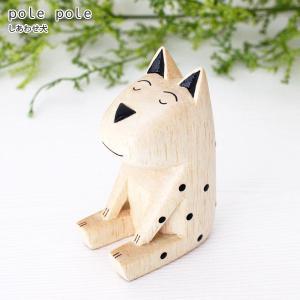 犬 雑貨 ぽれぽれ動物 しあわせ犬|p-s