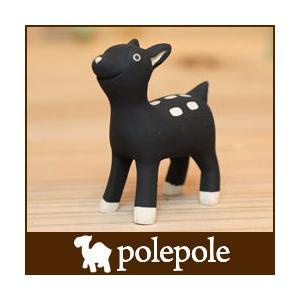 polepole ぽれぽれ 木製 置物 ぽれぽれ動物 バンビ|p-s