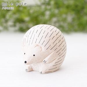 polepole ぽれぽれ 木製 置物 ぽれぽれ動物 ハリネズミ|p-s