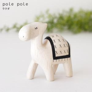 polepole ぽれぽれ 木製 置物 ぽれぽれ動物 ラクダ|p-s
