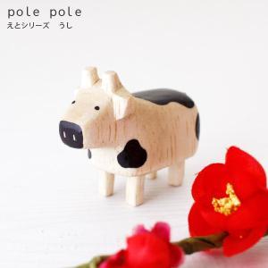 polepole ぽれぽれ 木製 置物 えとシリーズ うし|p-s