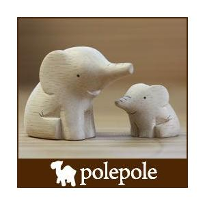 polepole ぽれぽれ 木製 置物 親子セット ゾウ親子|p-s